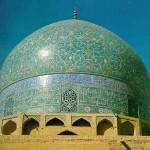 mosquee_du_shah_ispahan