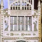 LibrairieLelloIrmao Porto
