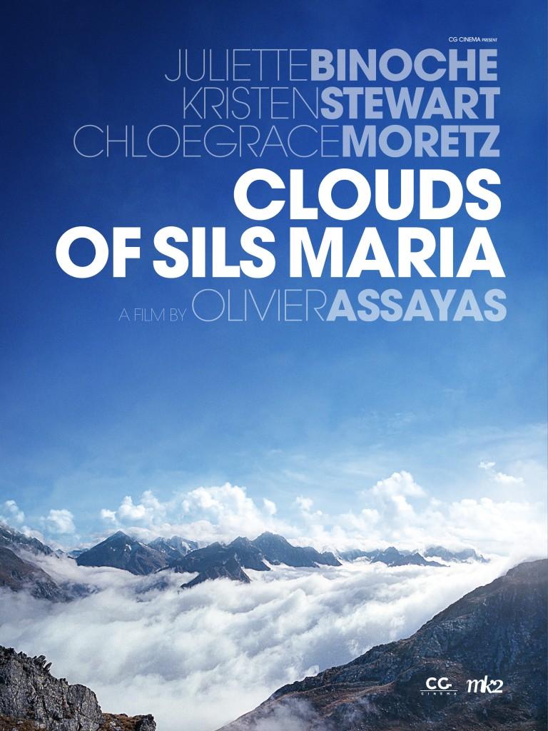 affiche_Sils-Maria_suisse_haute_engadine-