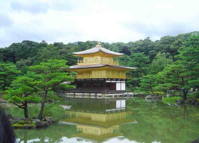 Hotel Kyoto Pas Cher