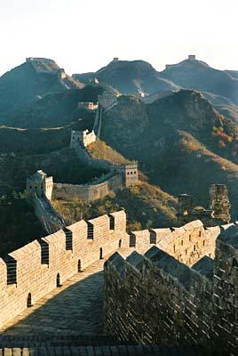 Abc Voyage Beijing Gt Avion H 244 Tel S 233 Jour Week End Pas Cher